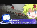 スズキさんと行く 北海道ツーリング2010 第1回 「出発編」 60fps版