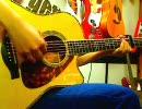 【ソロギター】借りぐらしのアリエッティ弾いてみた【Arietty's Song】