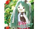 【収録曲】Vocaloid Love Songs 〜Girls Side〜【紹介】