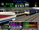 【TAS】電車でGO!山陰本線 定着・0cm停車