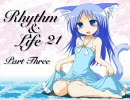 "Deep House, Upper House, Disco Mix ""Rhythm & Life 21"" パート3"
