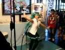 『Yumiko』 Gravity=Reality thumbnail