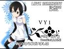 【VY1】LOVE SOMEBODY【カバー】