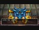 【100分間耐久】ドラゴンクエスト4 邪悪なるもの PS版
