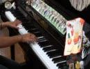 【APヘタリア】キャラソンメドレーを弾いてみた【ピアノ】
