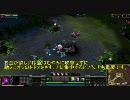 のさんのLeague of Legends解説動画