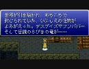 【100分間耐久】Final Fantasy VI あの日から…