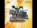 【モンハン】MONSTER HUNTER DANCEABLE【サントラ】
