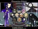 Fate 3D格闘ゲーム FATAL/FAKE 1√3「アサシンvs真アサシンvsキャスター」
