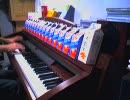 GONG ピアノアレンジ