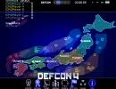 日本オワタ\(^o^)/DEFCON~日本終了のお知らせ~