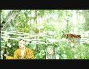 【初音ミク】般若心経大自然テクノ【アレンジ】