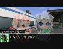 【A列車で行こう9】金城の嫁現る ♯06【金