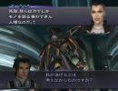 ゼノサーガ エピソードIII マーグリス戦BGM