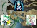 【合唱】Artemis(スペクタクルP)【三人+一人】