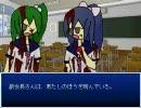 【VIPRPG】 生物災害