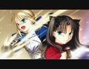 Fate/stay tune 第16回「モンスターばっかり狩ってないで」(2007年6月7日)