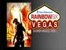 RAINBOW SIX VEGAS 日本版公式トレイラー