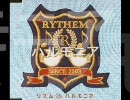 [RYTHEM] ハルモニア [off vocal]