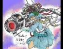 第80位:【東方】普通【手書き漫画】