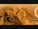 探索機ホイヘンス 衛星タイタンに突入