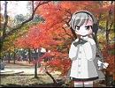 【雪歌ユフ】まっかな秋【UTAUカバー】