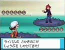 【作業用BGM】ポケモン HG/SSライバル戦