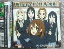 【けいおん!!OP】 Utauyo!!MIRACLE 【高音