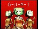 【GUMI】 FiSH! 【テクノ・オリジナル】