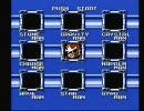 【実況】いい大人達がロックマン5を本気で遊んでみた。part5