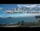ちょっと自転車で旅行してみた 香川県高松市~小豆島~兵庫県加古川市