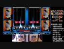 beatmania IIDX - Double Battleでクリア