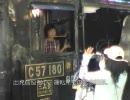 2010.9.11~12 C57180 磐越西線横断SL紀行(SLばんえつ物語)