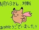 【バトレボ】拝啓劣化ムクホーク様【実況】 Part17