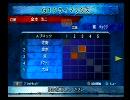 闘魂三銃士世代のプオタがキングオブコロシアム2を実況プレイ 第52試合