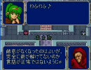 【ゆっくり実況】 ファイアーエムブレム 姫様縛りプレイ 第十五章