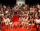 【たくさん】100人の女の本音