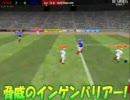 オンラインサッカーゲームDreamCup Team-AB- PV