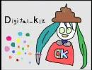 初音ミクオリジナル『Digital_kiz』【PELIE】