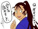 【RKRN】忍術学園で武道大会が催されまし