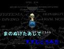 【ニコカラ】ウタカタ【Off-vocal】