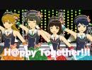 【im@sDSフェスタ】 H@ppy Together!!! 【涼ちん誕生日おめでとう】