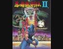 【忍者龍剣伝Ⅱ】2面前半ステージ【BGM】