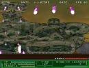 ASTRO PORT  GIGANTIC ARMY 体験版 HARDプレイ動画