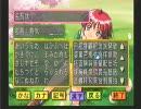 【実況】憐とヴァサラのPSときめきメモリアル2(その1)