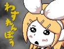 【ニコカラ】わすれんぼう【onVocal版】 thumbnail