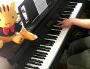 お砂糖ふたつ 【リトルバスターズ】 ピアノで弾いてみた