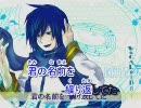 【ニコカラ】ずっと、ずっと・・・(on vocal)