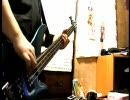 「わすれんぼう」ベースで演奏してみた@FuMay