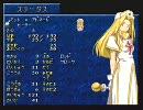 【プレイ動画】PS版 テイルズオブファンタジア その3